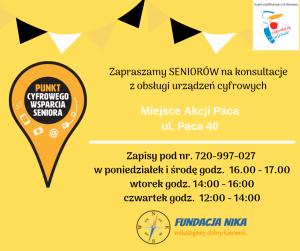 PCWS Praga Południe